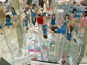 Fuchiko - opmerkelijk Japan blog