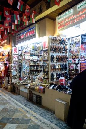 schoenen souq muscat oman blog