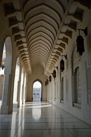 moskee oman highlight