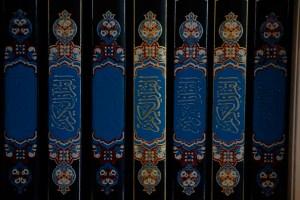 koran oman reisblog highlights oman