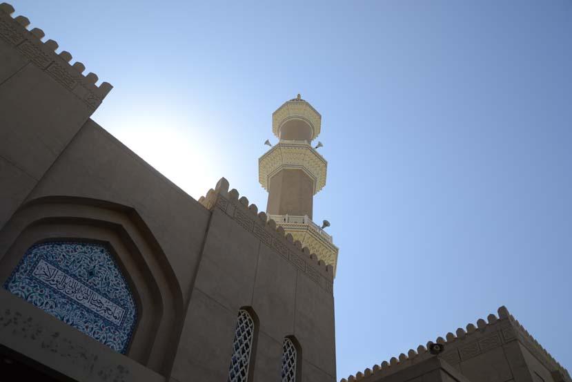 Moskee Nizwa Oman reisblog highlights