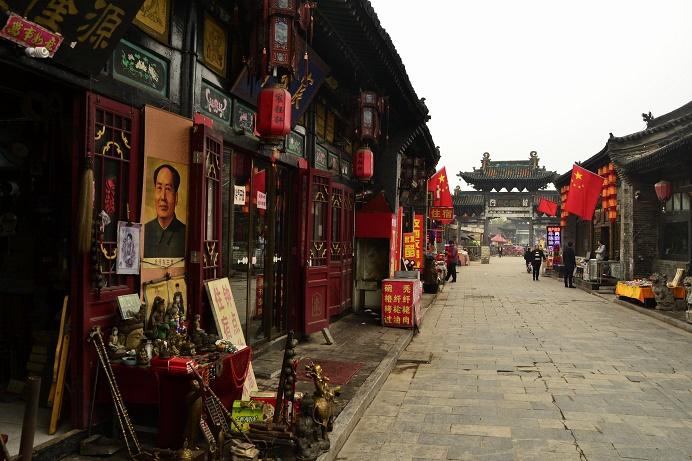 pingyao-en-mao-in-china